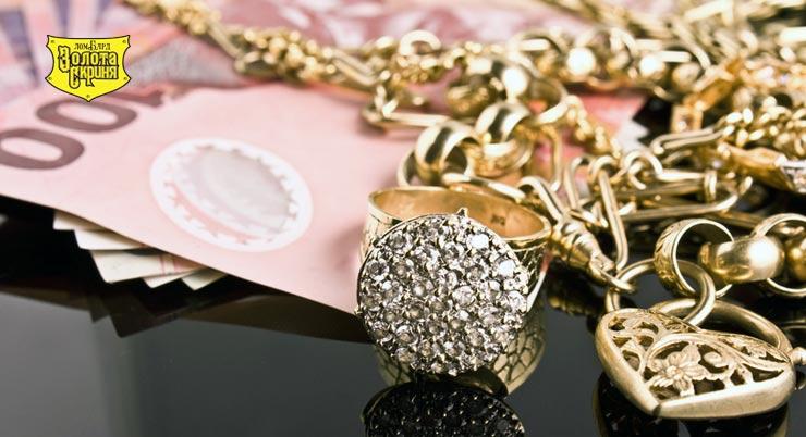 e29a4987012079 Ціна на золото в ломбардах | Переяслав-Хмельницький